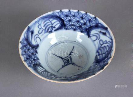 An 18th century Qing Export porcelain bowl