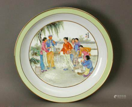 A 20th century Chinese porcelain plate from the People's Rep