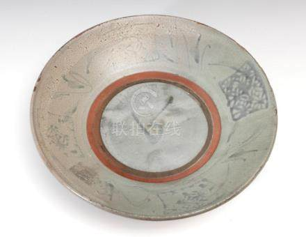 A 17th century Chinese glazed porcelain plate from the Ming