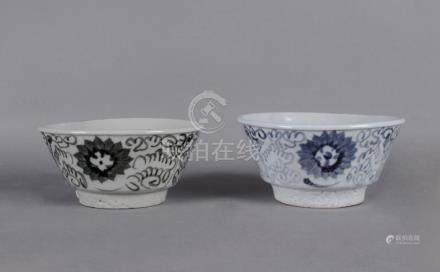 A pair of 17th-18th centuries Chinese bowls from the Qing Di