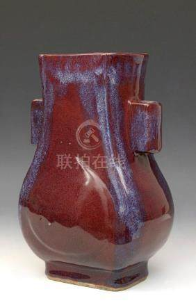 A 20th century Chinese vase in flambee porcelain