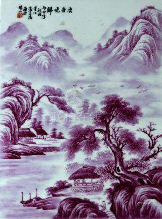 A 20th century Chinese Famille Rose porcelain plaque from th
