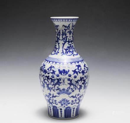Blue & White Ceramic Chinese Vase