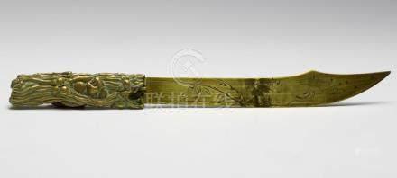 Japanese Brass Letter Opener