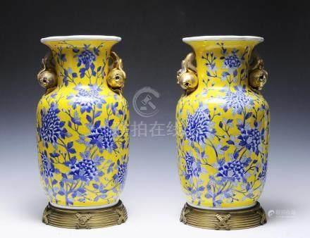 (2) Yellow Ground Vases w/ Bronze Stands