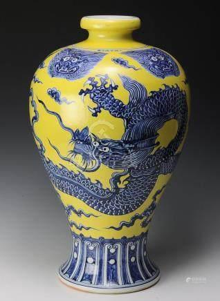Blue, White, & Yellow Vase, Modern Chinese
