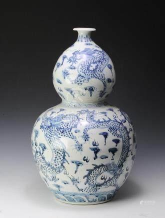 Blue & White Hulu Form Vase