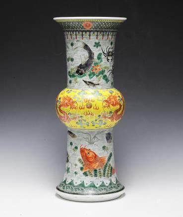 Blue Yellow Vase Fish, Dragon Motif Chinese