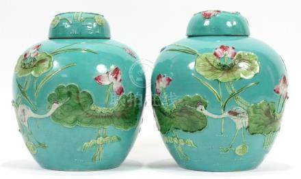 CHINESE PORCELAIN COVERED GINGER JARS PAIR
