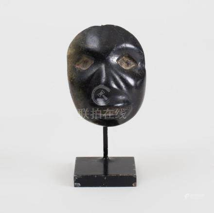 Pre Columbian Style Carved Jade Mask Pendant Head
