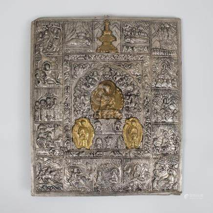 Indian Repoussé Brass Plaque