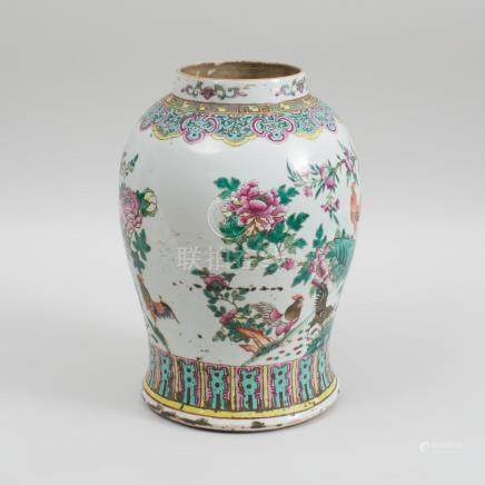 Chinese Famille Rose Porcelain Baluster Jar
