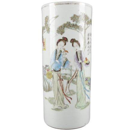 Vintage Japanese Hand-Painted and Signed Porcelain Pictorial
