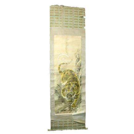 Antique Chinese Scroll Painting of Stalking Tiger, Watercolo