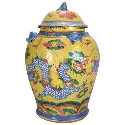 Chinese Hand Enameled Art Pottery Lidded Dragon Urn, 20th Ce