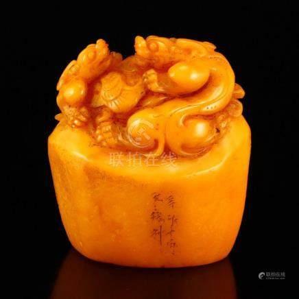 Chinese Shoushan Stone Tianhuang Stone Chi Dragon Seal Statu