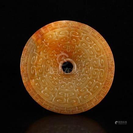 Vintage Chinese Hetian Jade Pendant