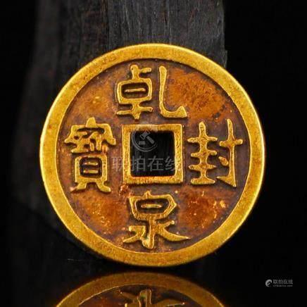 Chinese Tang Dynasty Gold Coin - Qian Feng Quan Bao