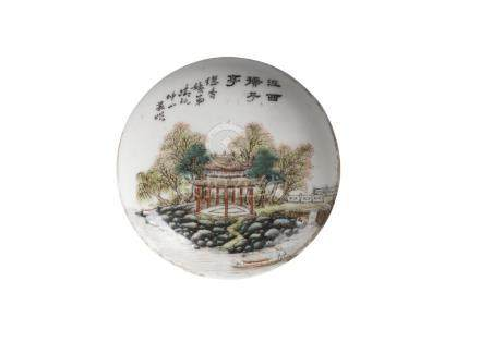 A Chinese porcelain circular seal paste box and cover, Republic period, painted in famille rose