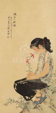 A Chinese picture, 20th century, a girl holding a flower, wearing a floral shirt and black trousers,