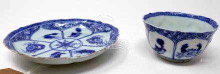 An 18th century Chinese blue and white impressed lotus dish, crab, shrimp, fish design, Diameter