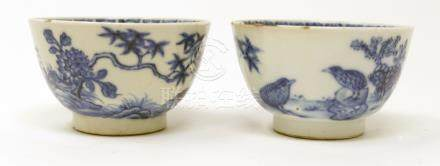 A near pair of 18th century Chinese blue and white cups, flora and fauna design, H.5 D.8cm