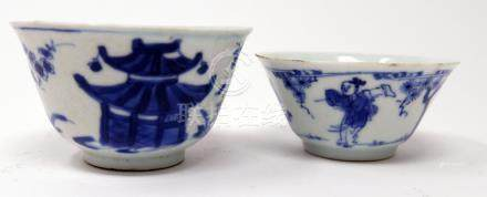 An 18th century Chinese blue and white cup, pagoda design, together with one other