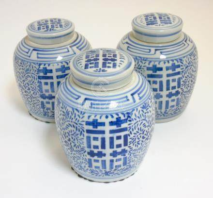 3 Oriental blue and white 'Double Happiness' lidded ginger jars with chinoiserie decoration,