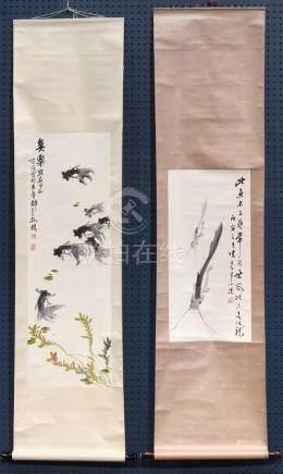 Chinese Scrolls, Fish, Rongqiang, Jinren