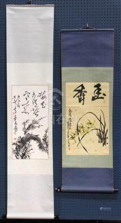 Chinese Scrolls: Prunus, Lu Jiahe; Tuberosa, Yidong