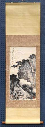 Chinese Scroll, Attributed Lin Qingni, Landscape