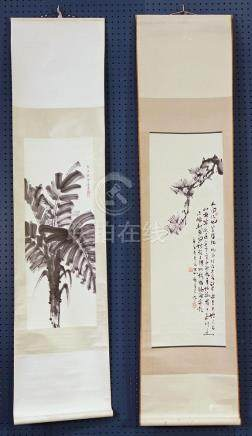 Chinese Scrolls, Pine, Plantain Leaves, Chen Guyin