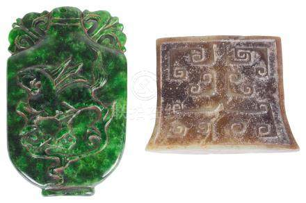 Two Chinese Jade Carvings: One archaistic in axe head shape with cloud motifs.
