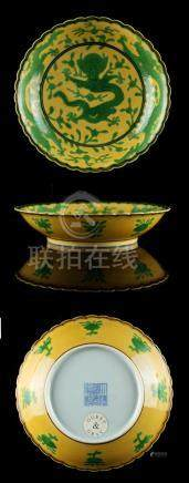 Property of a gentleman - a Chinese yellow ground dragon dish, the interior painted with three green
