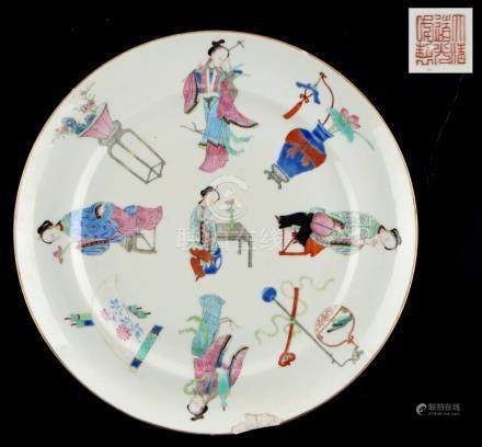Property of a gentleman - a Chinese famille rose plate, painted with five ladies & precious objects,