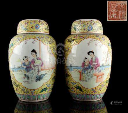 A pair of Chinese famille rose yellow ground ovoid ginger jars & covers, 20th century, iron red