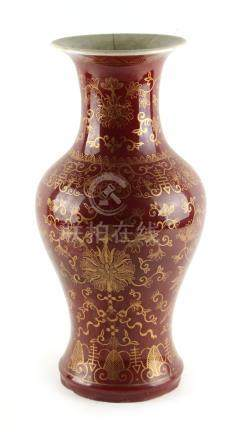 A Chinese gilt decorated sang de boeuf glazed baluster vase, probably late 19th / early 20th