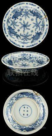 A private collection of Chinese ceramics & works of art - a Chinese blue & white porcelain shallow