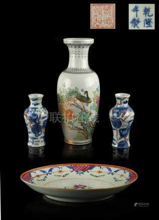 A group of four porcelain items including a famille rose baluster vase painted with a pheasant among