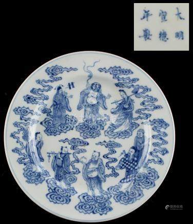 Property of a lady, acquired in the 1980's or early 1990's - a Chinese blue & white Eight