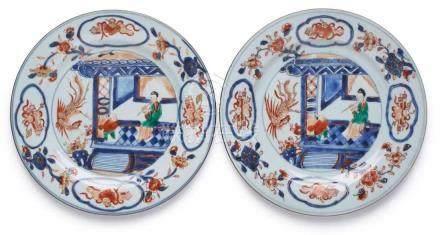 Paar kl. Teller,China wohl 18. Jh. Porzellan m. Unterglasur-Blaumalerei u. Über- dekor in Eisenrot