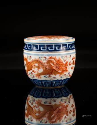 Famille-rose Porcelain Cup With Lid, Qianlong Mark