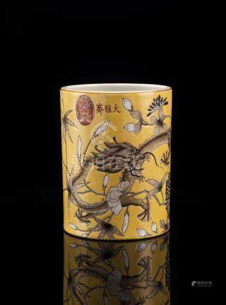 Yellow Glaze Porcelain Brush Pot, Dayazhai Mark