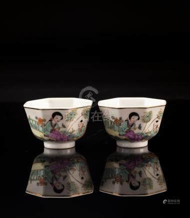 Pair of Tiny Porcelain Tea Cups, Tangzizhen Mark