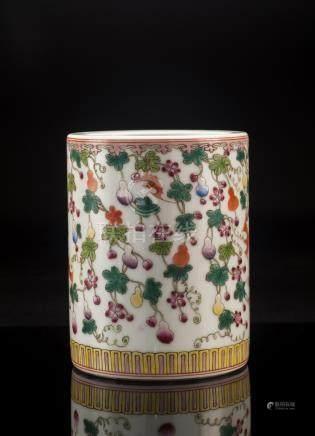 Famille Rose Brush Pot, Qianlong Mark