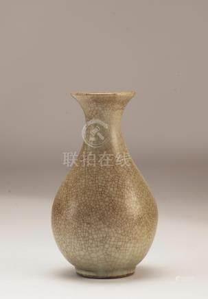 Small Porcelain Ru Vase
