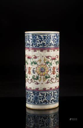 Famille Rose Porcelain Brush Pot, Jiaqing Mark