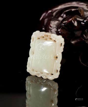 Hetian White Jade Square Pendant 18th Century