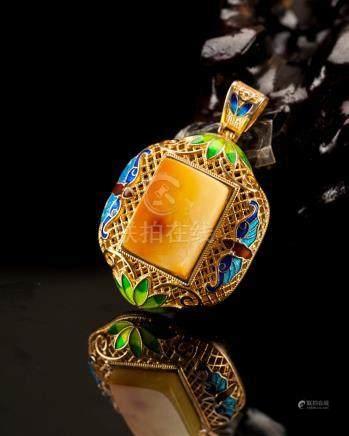 Gilt Gold Silver Chain Cloisonne Amber Pendant