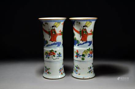 A Pair of Wucai Cylindrical Vases